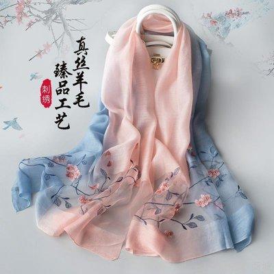 好物多商城 中國風送老外女春秋雙色漸變絲毛圍巾刺繡花花朵絲巾超大披肩禮盒