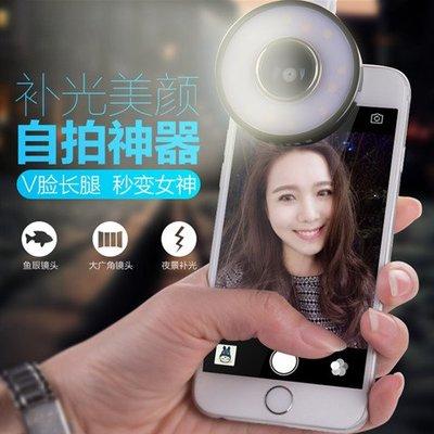 手機自拍美顏鏡頭6蘋果7安卓廣角微距魚眼三合一裝直播神器補光燈