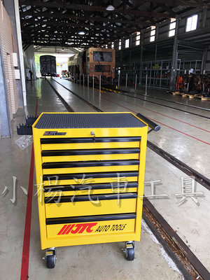 【小楊汽車工具】(現貨免運) JTC 3931YL 7抽工具車 七抽工具車 (黃色)  七層 7層 7抽 抽屜 工具箱
