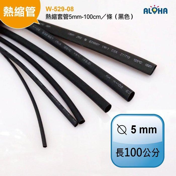 客訂【W-529-08】1.5MM、3MM、6MM各10條 接電線好幫手