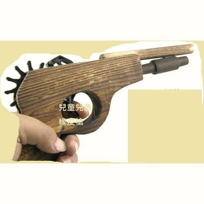 [現貨]玩具熱賣木槍玩具13號小雙管木槍木制橡皮筋槍木制玩具打橡皮槍古早味小時候回憶童年懷舊熱門熱銷兒童好玩益智橡皮槍