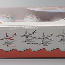 Kinder A330-300 Airbus Singapore Airlines Turkish Swiss Lufthansa