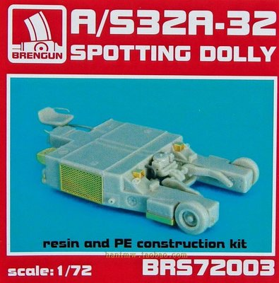 BRS-72003 1/72 A/S32A-32 Spotting dolly tractor~店長熱推