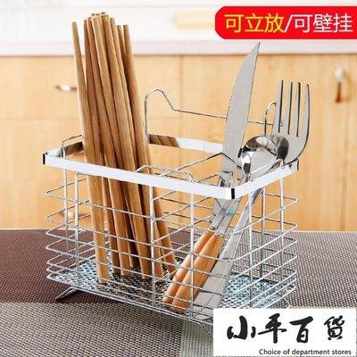 廚房家用不銹鋼筷子筒筷子簍筷子收納盒掛...