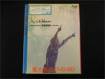 [藍光BD] - 小孩先生 2011 Mr.Children Stadium Tour 2011 Sense In The Field BD-50G