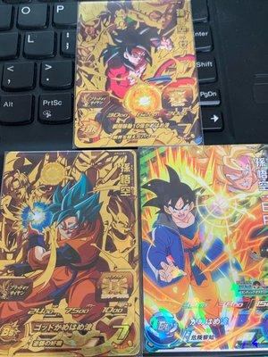 [台版]七龍珠機台卡片 Super Dragon Ball Heroes 2021新年活動卡 孫悟空三張一套