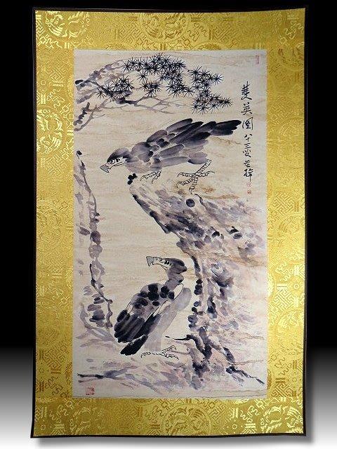 【 金王記拍寶網 】S1300  中國近代書畫名家 李苦禪款 水墨花鳥圖 居家複製畫 名家書畫一張 罕見 稀少