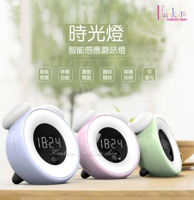 ☆[Hankaro]☆ 新款創意智能感應鬧鐘功能小夜燈
