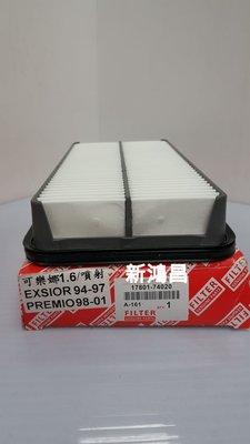 【新鴻昌】豐田 COROLLA1.6 EXSIOR 94-97 PREMIO 98-01汽車空氣芯