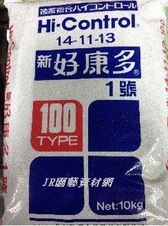 """""""JR""""新好康多肥料1號10公斤裝~多款肥效"""