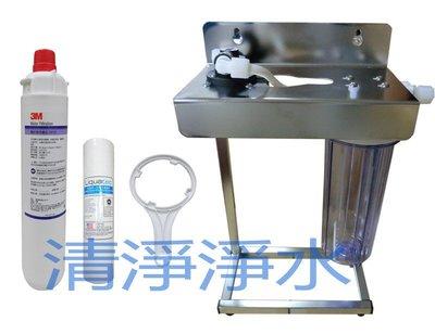 【清淨淨水店】3M 9812X二道ST腳架型大濾水量淨水器搭配NSF濾心 +不銹鋼NSF鵝頸超值價3050元。