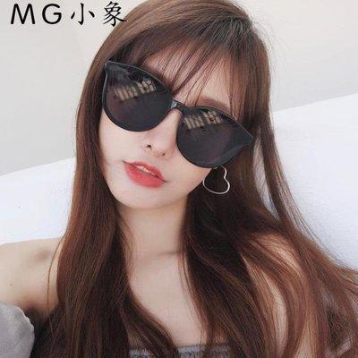 太陽眼鏡  韓版復古原宿大臉太陽眼鏡