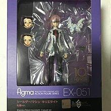 (日版) figma EX-051 Fate/Grand Order Shielder Mash 瑪修 基列莱特 私服 Ver. (全新未開封品)