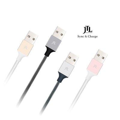 JTL lightning 鑽石線身強化快充傳輸線-1.3M IPHONE / IPAD 適用 高雄國菲五甲店
