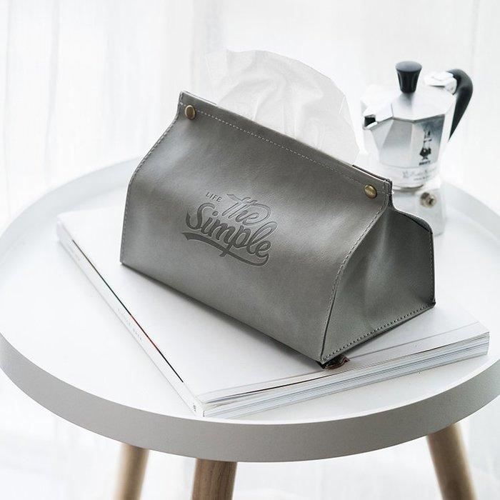 MAJPOINT*面紙盒 面紙套 抽取式衛生紙 北歐 PU皮革 客廳 餐桌 臥室 汽車用品配件 床頭櫃擺件 INS