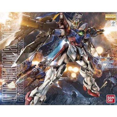 BANDAI 全新 MG 1/100 Wing Proto Zero W 系列 EW Gundam 高達