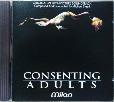 《絕版專賣》夜驚情 / Consenting Adults 電影原聲帶 (歐版.無IFPI)