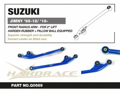 DIP 承富 Hardrace 前下 支臂 魚眼 鐵套 Suzuki Jimny 98-18 18+ 專用 Q0689