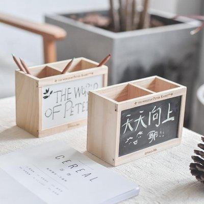 ☜男神閣☞筆筒原木黑板筆筒創意辦公用學生文具桌面收納盒帶粉筆黑板擦