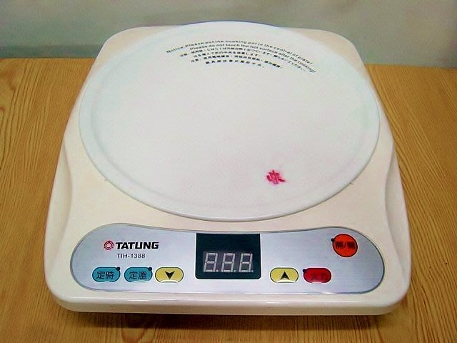 @【小劉二手家電】滿新少用的大同電磁爐 ,TIH-1388型