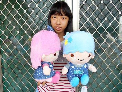 婷芳小舖~超可愛雙子星娃娃~KiKiLaLa 高30公分 kikilala娃娃~正版三麗鷗~kiki娃娃 lala娃娃