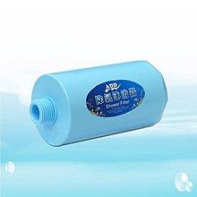 【水易購淨水網】ADD除氯沐浴器  《讓全家人洗的健康安心、洗的美美亮亮》