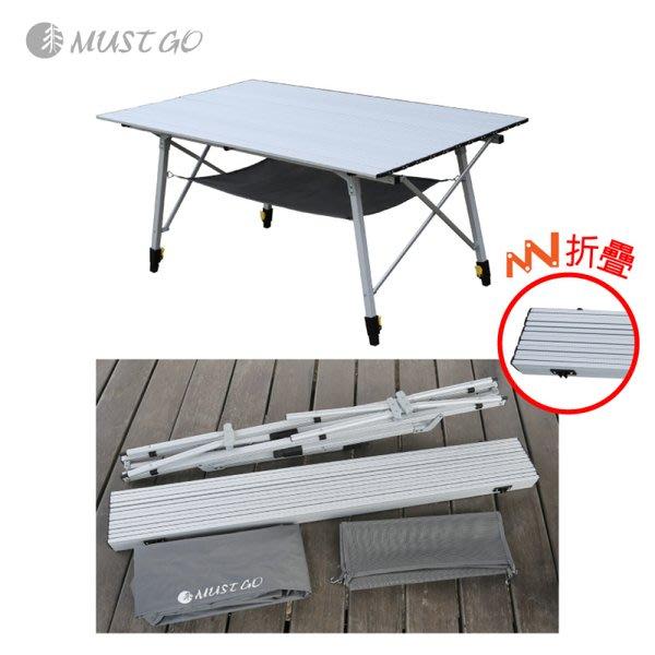 【小玩家露營用品】MUSTGO 王者風範-鋁合金蛋捲桌贈掛網