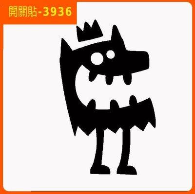 壁貼工場-小號壁貼 牆貼 貼紙 開關貼- 組合貼 HK-3936 怪物國王