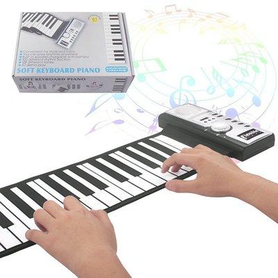 61鍵手卷鋼琴帶喇叭兒童成人硅膠電子琴鍵盤啟蒙鋼琴可發跨境-蛋蛋年代