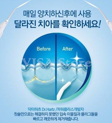 洗牙器 沖牙機 非 脈衝式 Oralcare  Sonicare AirFloss Ultra 美國Waterpik 噴