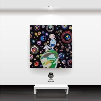 GUYS 潮物專賣店 taka-013 村上隆 居家佈置 客製化 無框畫 壁畫 客廳 餐廳 書房 臥房 裝飾畫 禮物
