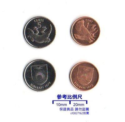 【超值硬幣】吉里巴斯1 -5 CENTS錢幣二枚一組,少見國家!