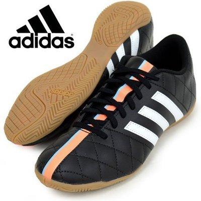 【鞋印良品】adidas 愛迪達 11questra  Orange 足球鞋 B40542 室內專業足球鞋 止滑 耐磨