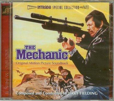 """""""槍手 The Mechanic""""- Jerry Fielding(10),全新美版"""