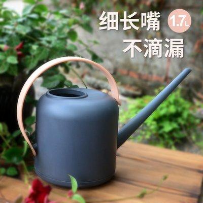 【AMAS】-逸家花園家用養花長嘴澆花...