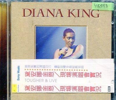 *還有唱片行* DIANA KING / TOUGHER & LIVE 二手 Y5593
