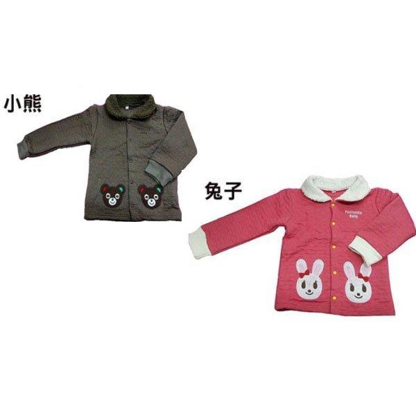 Q媽 小熊 小兔衣領絨毛刺繡動物純棉小外套 兒童外套