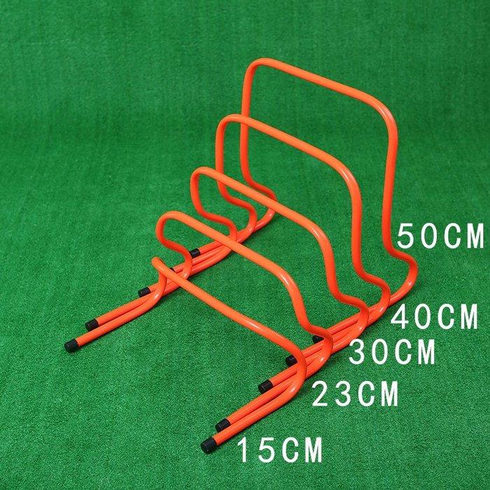 戀物星球 足球敏捷訓練欄小跨欄架可調節拼裝跆拳道跳格欄折疊跨欄障礙物