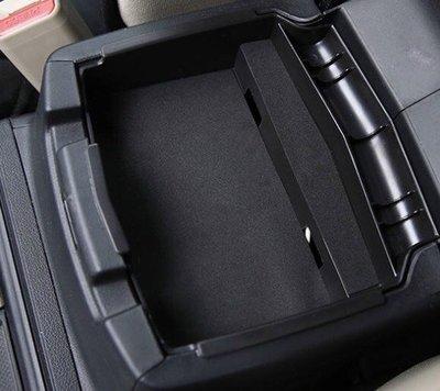 【安喬汽車精品】 本田 HONDA CRV4 CRV4.5置物盒 中央扶手置物盒 零錢盒 儲物盒 收納盒 中央 扶手