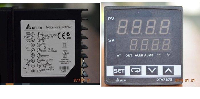 溫度控制器+三相固態繼電器+PT100感溫棒