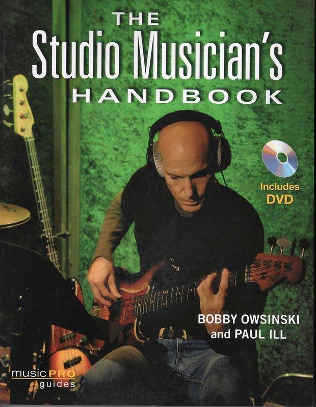 [ 反拍樂器 ] 進口書籍 The Studio Musician's HandBook 附DVD (免運費)