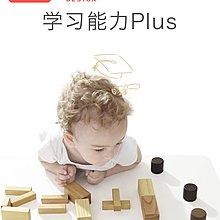 積木城堡 迷你廚房 早教益智寶寶積木玩具木制大塊1-2歲男孩女孩3-6歲兒童益智玩具
