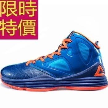 籃球鞋-訓練亮眼有型男運動鞋61k20[獨家進口][米蘭精品]