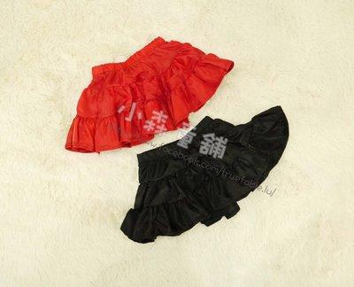 小森童舖 韓系風格 女童百搭款 尼龍 防風款 素面 蛋糕裙短裙 黑 紅 5.7.9.11.13.15號