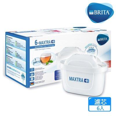 代購~10/12限時限量特惠(6入組1009含運)【德國BRITA】MAXTRA Plus 6入濾芯.濾芯配方全新升級