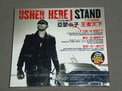亞瑟小子-王者天下Here I Stand-Usher邀碧昂絲.傑斯.黑眼豆豆威爾.陽極助陣-全新未拆