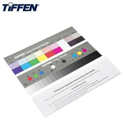 又敗家@天芬Q-13校色卡TIFFEN校色板2片套裝TIFFEN專業色卡標準色卡數位典藏色階卡商業攝影校色卡TIFFEN COLOR CARD