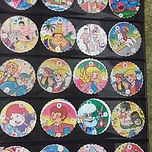 【五六年級童樂會】 早期絕版懷舊童玩尪仔標 恐龍救難隊 老夫子 小偵探 小仙女09