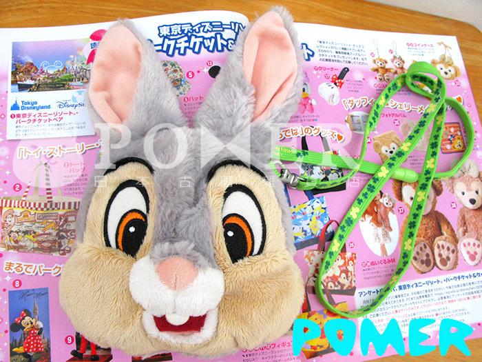 ☆POMER☆日本東京迪士尼樂園 絕版正品 灰兔子 桑普 絨毛大頭 票卡夾 識別證套 證件套 零錢包 伸縮鑰匙圈 三用款