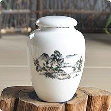 青花小號陶瓷茶葉罐 冰裂汝窯(五彩山水)